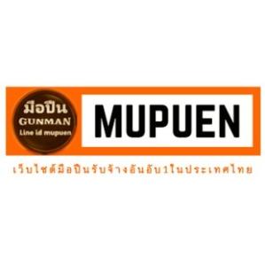 Logo ซุ้มมือปืน Line id : mupuen ขนาด 310